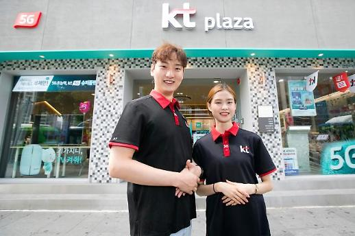 KT, 한국서비스대상 통신·인터넷 부문 5년 연속 종합대상