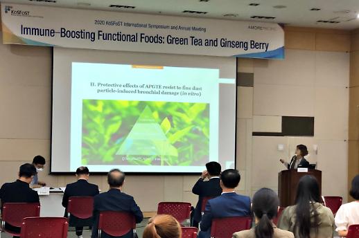 아모레퍼시픽, 한국식품과학회 학술대회 심포지엄 개최…녹차·인삼 열매 가치 논의