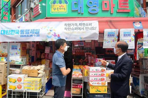 조봉환 소진공 이사장, 대전 나들가게‧중앙시장 방문