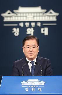[프로필] 다자외교·통상 전문가 정의용 대통령 외교안보특보