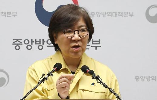 3일 서울 확진자 최소 10명...누계 1356명 이상
