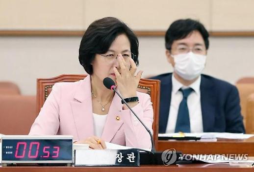 9시간 만에 끝난 전국 검사장 회의...윤석열 결론은 아직