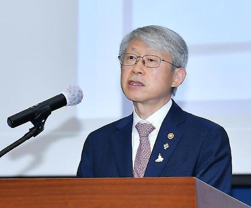 과기정통부, 3차 추경 예산 8740억 투입... 한국 사회 비대면·디지털전환 이끈다