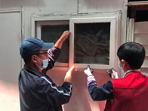 종로구, 취약계층 주거환경 개선 우렁각시 사업단 운영