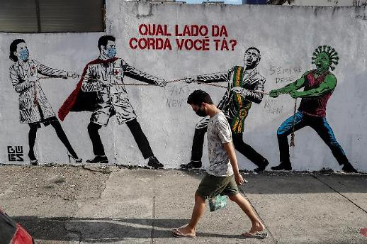 [코로나19] 경제재개의 비참한 대가…브라질 팬데믹 끝이 안보여