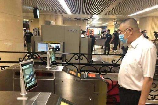 중국, 마스크 인식 가능한 지하철 안면인식 결제 시스템 도입