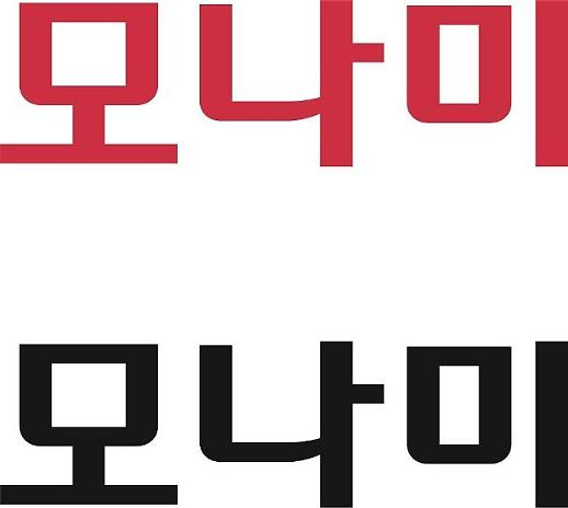 日불매운동 1년…노재팬 수혜주에서 추락한 모나미의 눈물