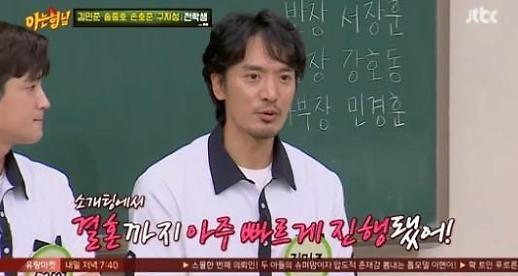 김민준, 집에 잠깐 들렀다 가라고 하더라 아내 권다미 일화 공개