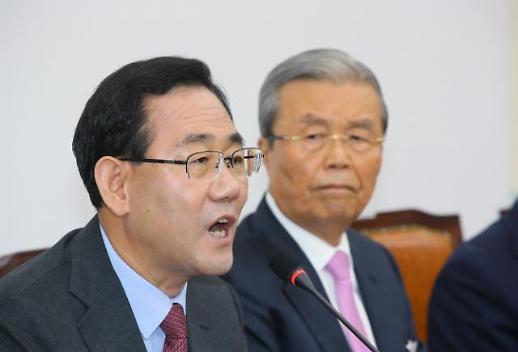 """주호영 """"민주당, 일하는 국회법 추진...독재 고속도로"""""""