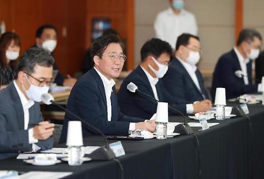 산업부·특허청, 지식재산 기반 산업정책 민·관 정책협의회 개최