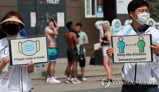 폭죽 위협·음주운전·마스크 거부... 부산 해운대 주한미군 논란