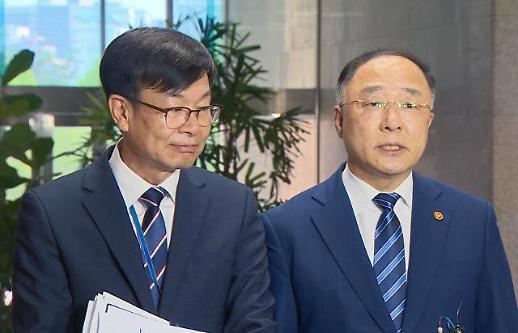홍남기·김상조, 이해찬에 한국판 뉴딜계획 보고...부동산 논의는 안 해