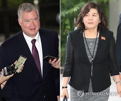 Triều Tiên 1 lần nữa từ chối ngồi đám phán với Mỹ, trong ngày Thứ Trưởng bộ ngoại giao Mỹ thăm Hàn quốc