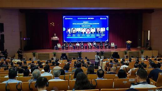한·베트남, 경제협력 재활성화 물꼬 튼다...제1차 한-베 전략대회 개최