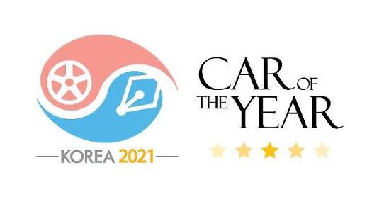 한국자동차기자협회, 2021 올해의 차 전반기 심사 진행
