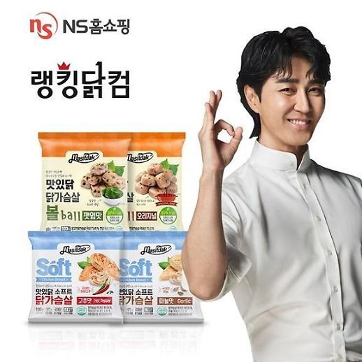 NS홈쇼핑, 8일 차승원과 함께 랭킹닭컴 론칭 방송