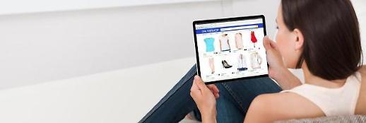 [패션 편집숍 전성기] 온라인 편집숍이 뜬다…큐레이션·원스톱 쇼핑 강점