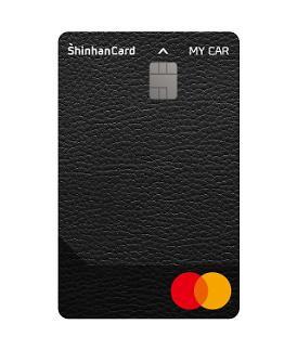 신한카드, 자동차 종합 관리 상품 '신한카드 마이카' 카드 출시