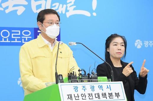 Ngày 8 tháng 7 năm 2020 Hàn Quốc báo cáo thêm 63 trường hợp nhiễm COVID 19, tổng số hiện tại là 13.244