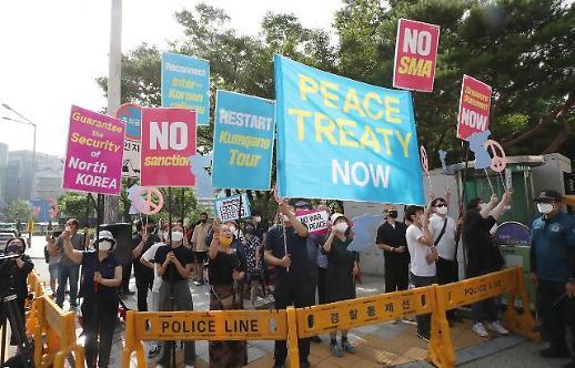 8·15 남측위 등 시민사회단체 비건 방한 규탄…한·미워킹그룹 해체하라