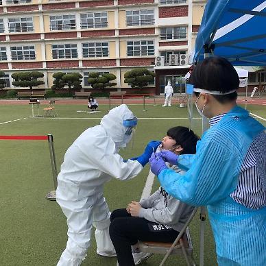 Hàn quốc ghi nhận thêm 63 ca nhiễm Covid-19 mới