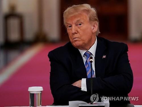 Mỹ thông báo chính thức bắt đầu quá trình rút khỏi WHO