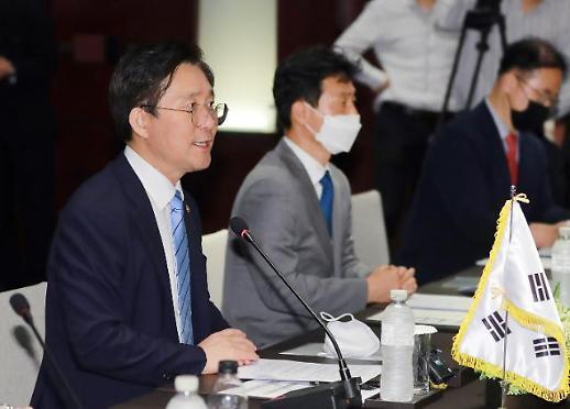 산업부, 제10회 무역안보의 날 기념식 개최