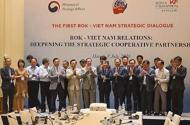 Hàn - Việt thúc đẩy tìm kiếm phương án bình thường hóa giao lưu nhân dân hai nước