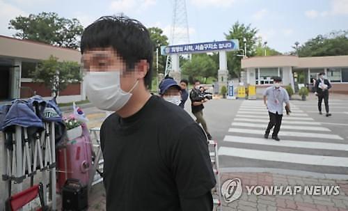 경찰, 아동 성 착취물 운영 손정우 공개한 디지털 교도소 내사