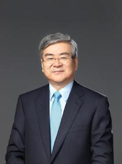 故 조양호 한진그룹 회장, 대한체육회 특별공로상 수상