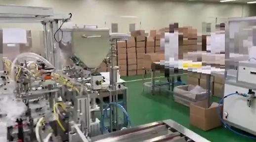 91억 상당 무허가 손소독제 제조‧판매 일당 잡혔다