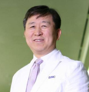 강북삼성병원, 엘살바도르 최초 국립보건 교육센터 만든다