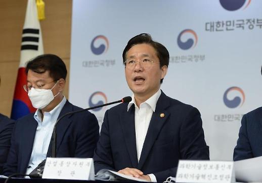 성윤모 소부장 강국 목표…한국을 첨단산업 세계공장으로