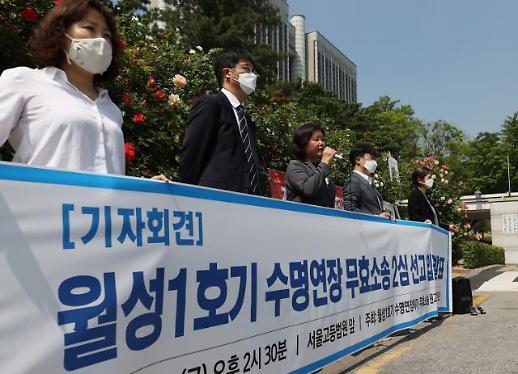 [끝나지 않는 탈원전 논란②] 정치논쟁으로 번진 월성 1호기