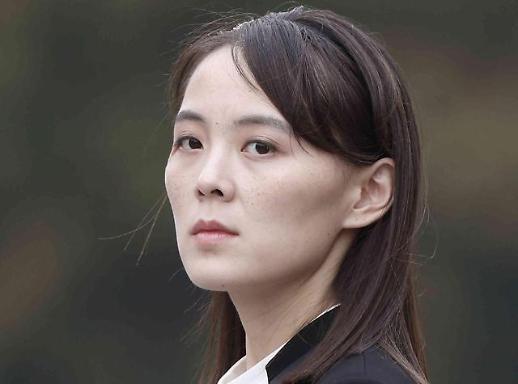 """""""김정은 위원장 인사 전한다""""…北 김여정 '정치적 위상' 재확인"""