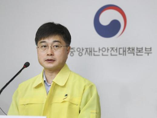 """[코로나19] 정부 """"이달 20일부터 사회복지 시설 운영재개"""""""