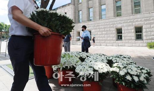 [포토] 서울시청앞 분향소 설치