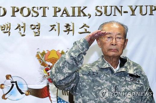 6·25전쟁 영웅 Vs 친일파... 故백선엽 장군 결국 대전현충원으로
