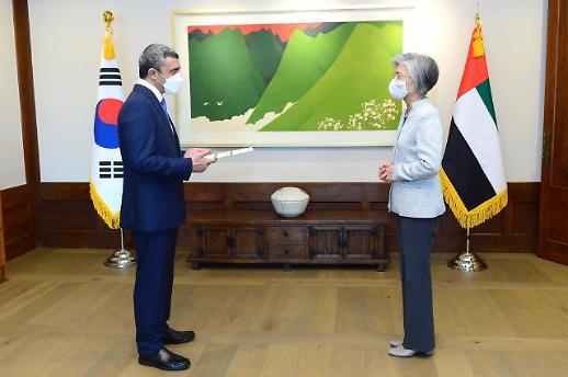 코로나 이후 첫 대면 외교장관 회담…강경화, UAE 외교장관과 협력 강화 논의
