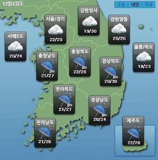 [내일 날씨예보] 장마전선 영향, 제주도→충청이남 비…13~14일 전국 확대