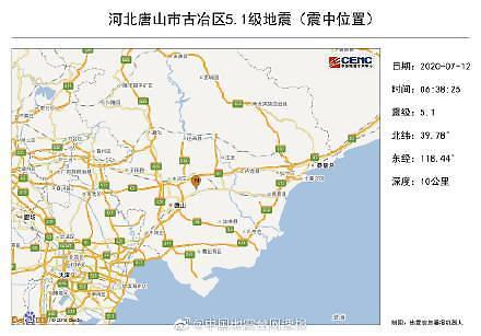 中 탕산 이어 윈난·쓰촨서도 지진…인명 피해 보고 아직 없어