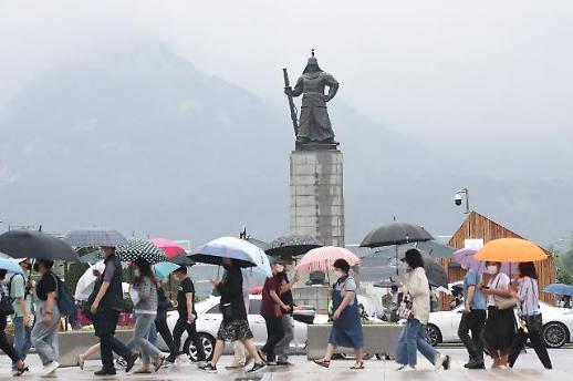 [날씨] 13일 월요일 전국 비…서울선 새벽부터 시간당 20㎜