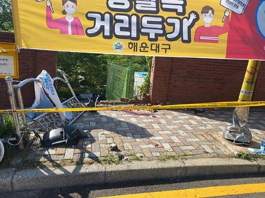 부산서 민식이법 첫 사례…해운대 스쿨존 사고 낸 운전자 2명