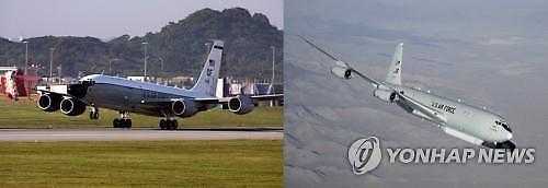 코브라볼·컴뱃 센트·E-8C 등 美 정찰기 일본 오키나와 집결