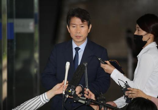 이인영-김기현, 청문자료 제출 논란…통일부 문제 발언 無, 준비되면 제출