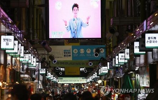 Hàn Quốc: Kết thúc chương trình Giảm giá đồng hành…Có thật sự mang lại hiệu quả?
