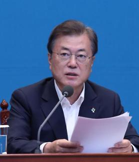 靑 한국판 뉴딜, 국력 결집 프로젝트...정의선·한성숙도 참여