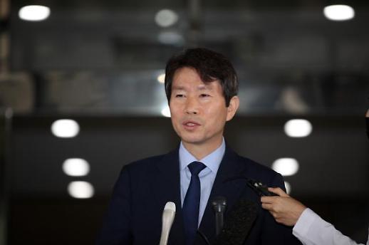 이인영 통일부 장관 후보자 국회 인사청문 23일 예정