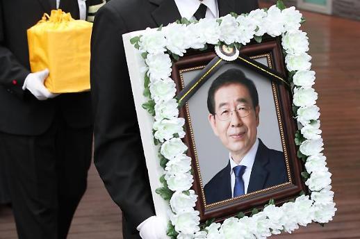 주호영 박원순, 성추행으로 자살…서울시도 수사 대상