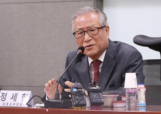 정세현, 이인영 통일부 장관 후보자에 한미 워킹그룹 해체해야 주문